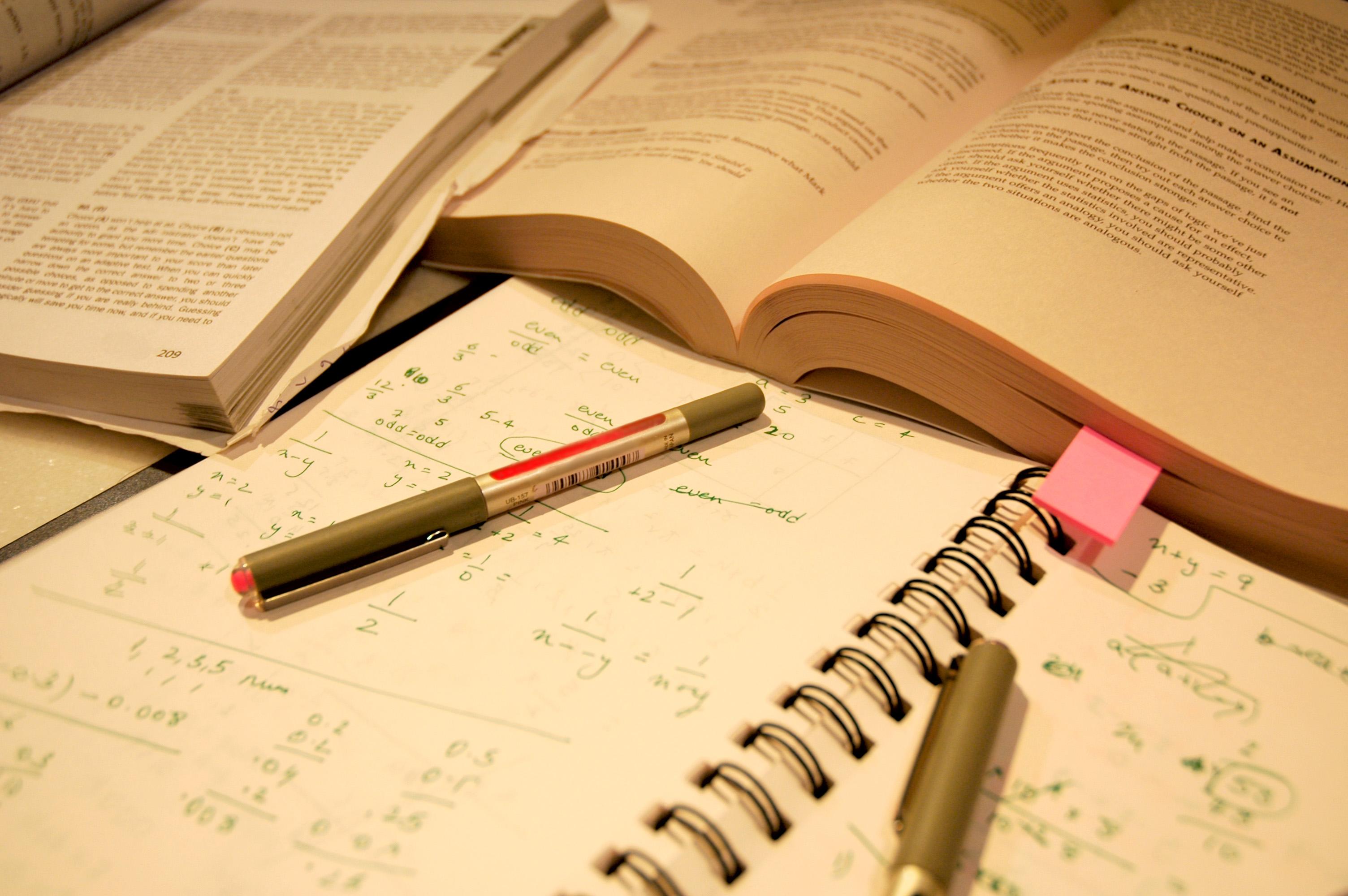Help Me Pass Exams